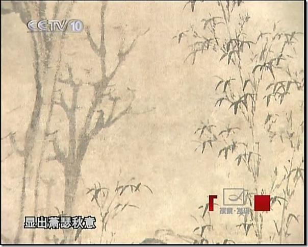 snapshot20110122195615