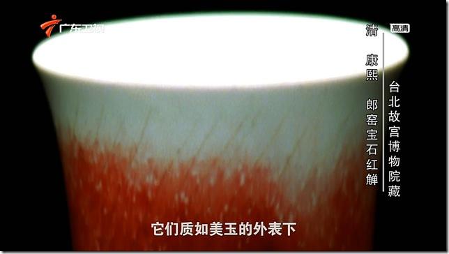 snapshot20110303231600