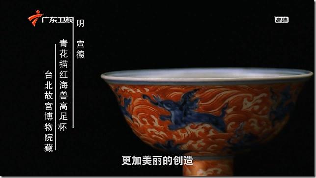 snapshot20110306170754