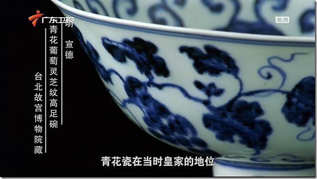 snapshot20110306170819