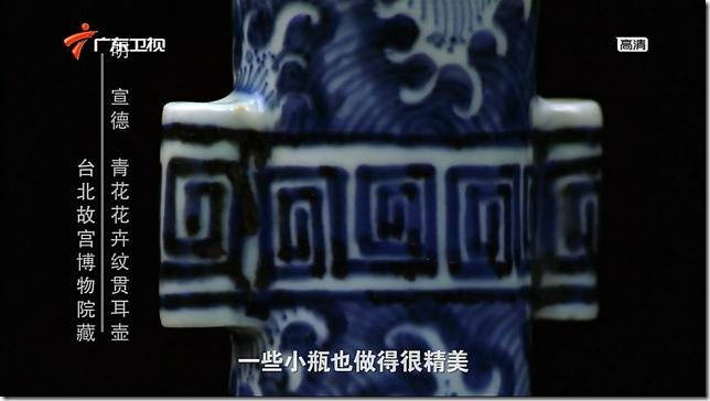 snapshot20110306170859