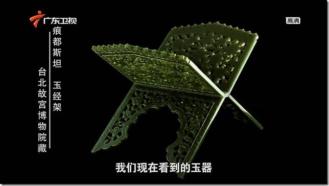 snapshot20110312103559