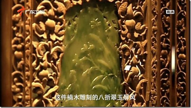 snapshot20110312104330