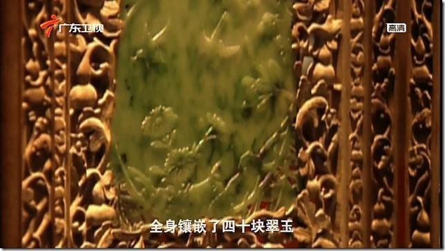 snapshot20110312104340