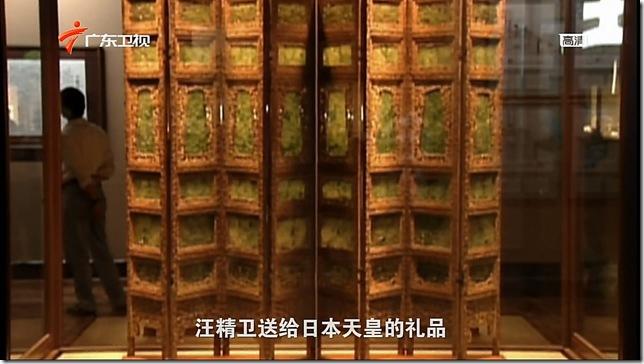 snapshot20110312104401