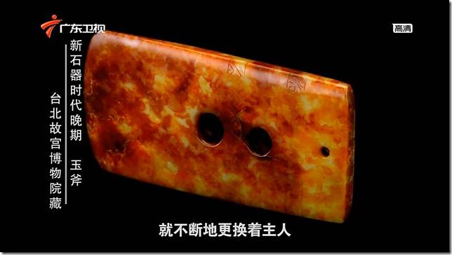 snapshot20110314205714