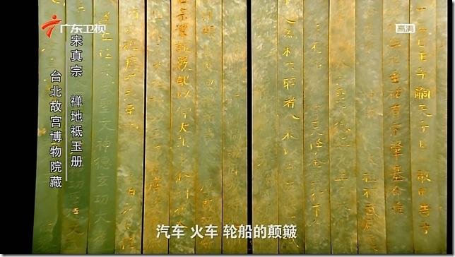snapshot20110314205730