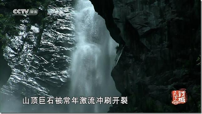 snapshot20110510204636
