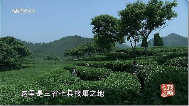snapshot20110510204814