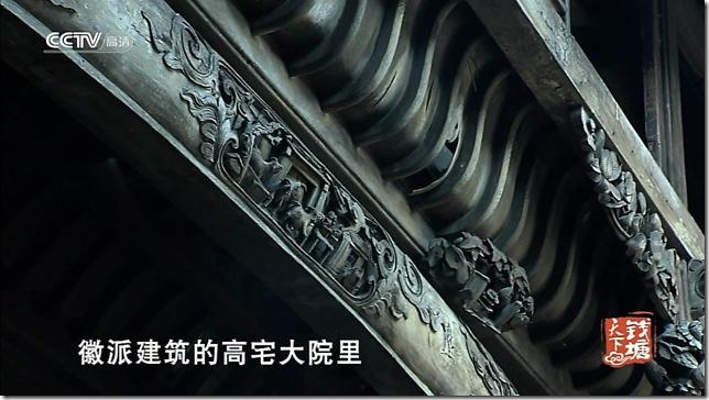 snapshot20110510205107