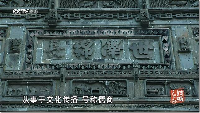 snapshot20110510205244
