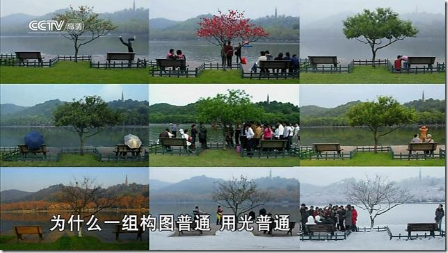 snapshot20110514095542