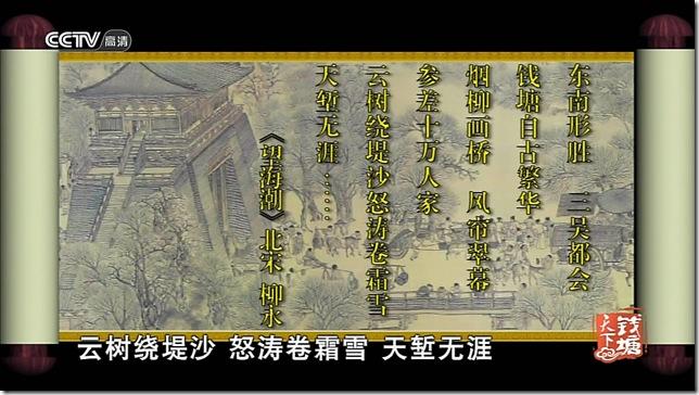 snapshot20110514100043