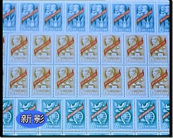 snapshot20110619214026