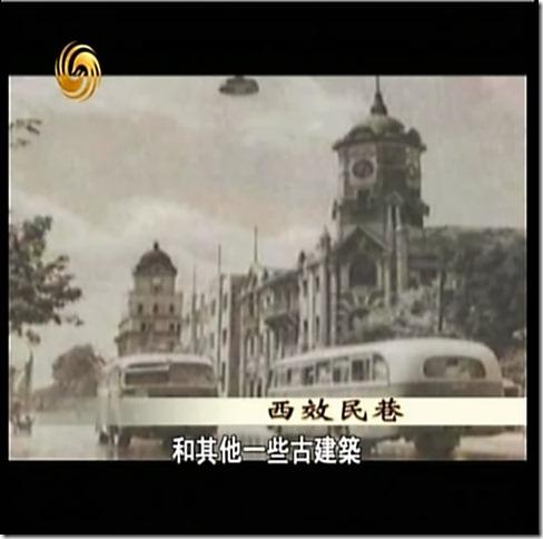 snapshot20110703155815