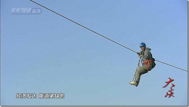 snapshot20110712211237