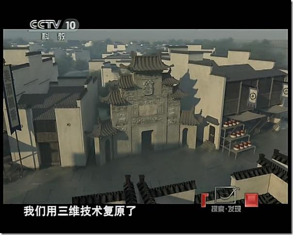 snapshot20110806104436