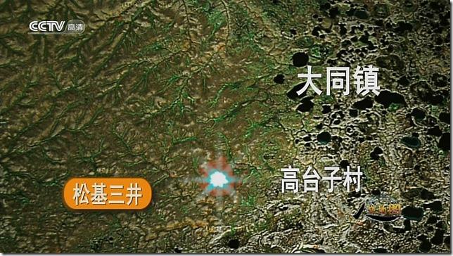 snapshot20110918183304