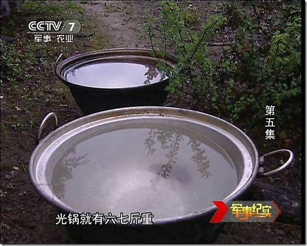 snapshot20110924160338