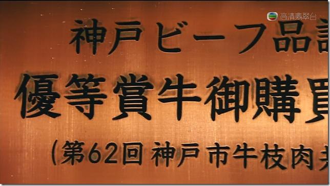 snapshot20110928200349