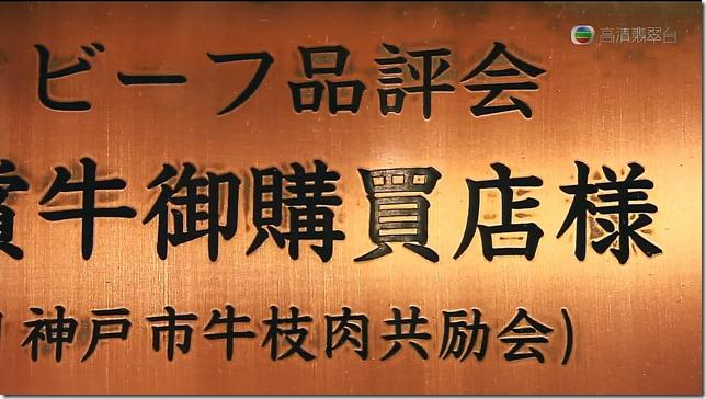 snapshot20110928200403