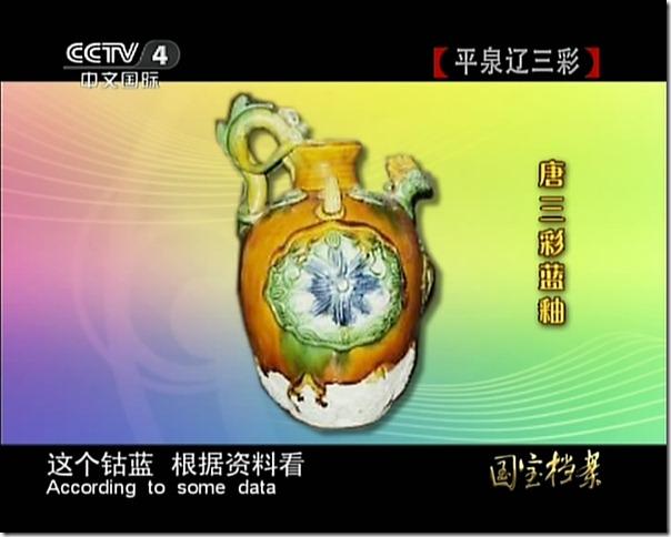 snapshot20111003103740