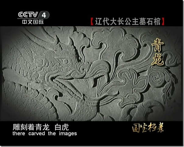 snapshot20111003111208