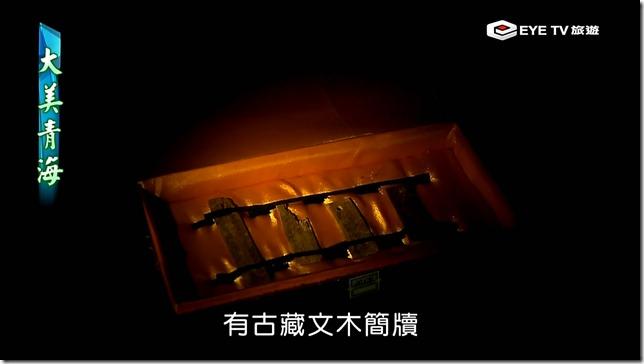 snapshot20111101224116