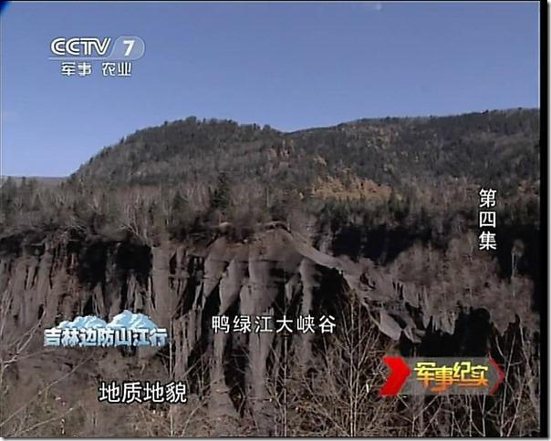 snapshot20111226204624