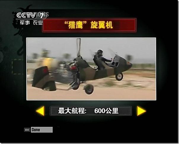 snapshot20120612221413