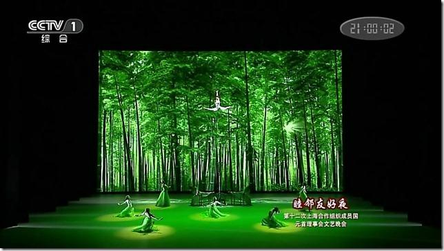 snapshot20120608215733