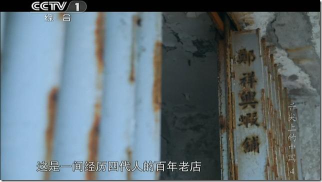 snapshot20120812190758