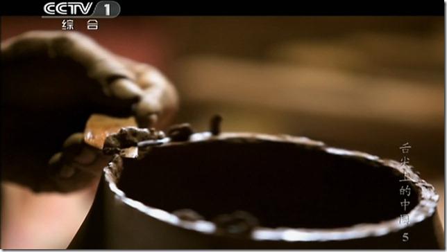 snapshot20120815235411