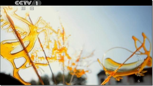 snapshot20120818124319