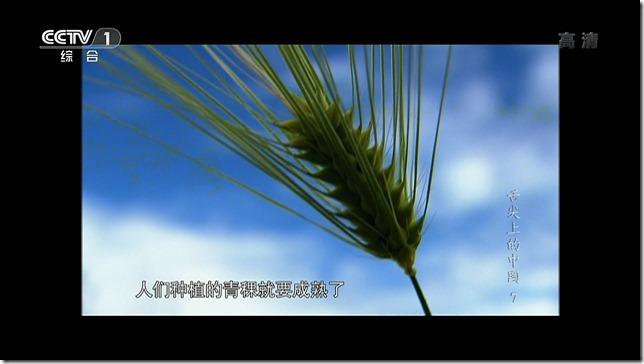snapshot20120819145944