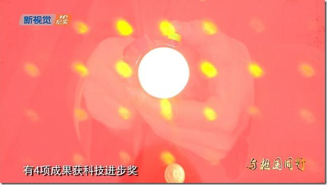 snapshot20120823212401