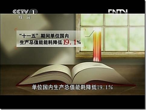 snapshot20121111165347