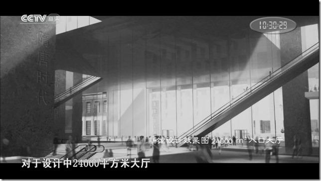 snapshot20140201220854