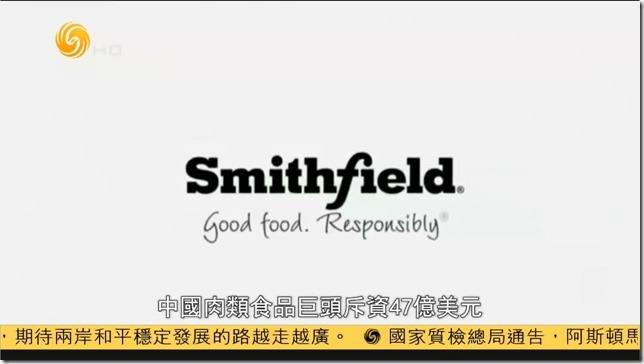 snapshot20140215102642