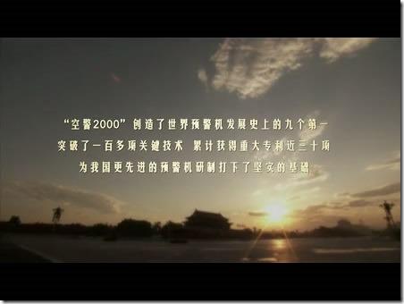 snapshot20140720220326